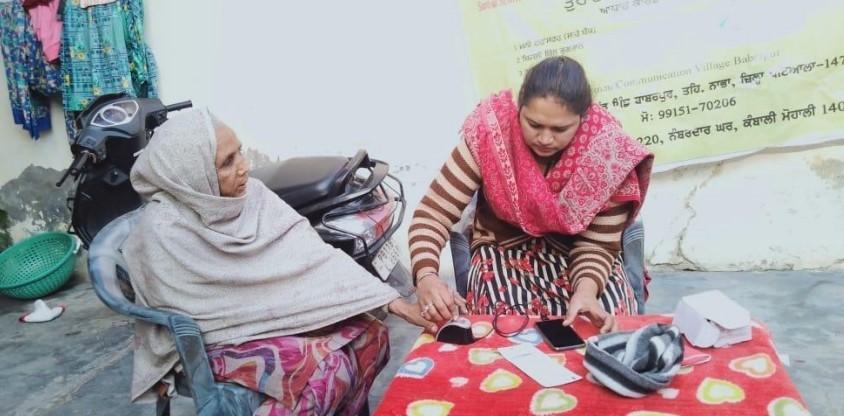 SEWA Bank Saathi Kiranpal Kaur